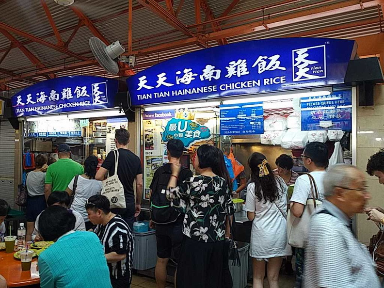 Tian Tian Chicken rice stall front