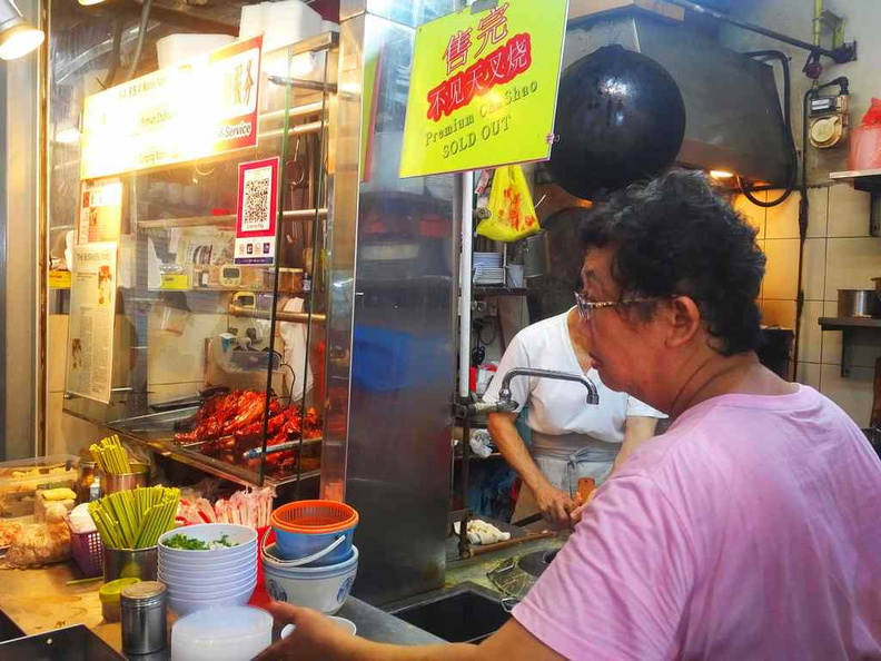 Tiong Bahru Wanton Noodle can get rather busy during lunch peak periods.,