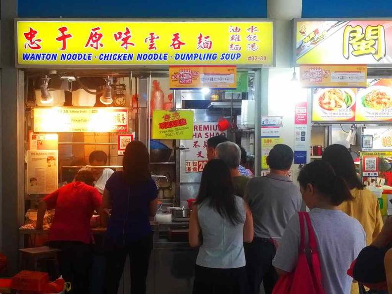 Tiong Bahru Wanton noodle, chicken noodle and dumpling soup