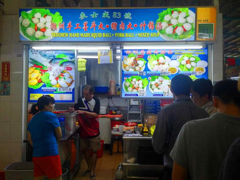 Meng Shi Wei number 83 store at Telok Blangah Crescent hawker center during lunchtime