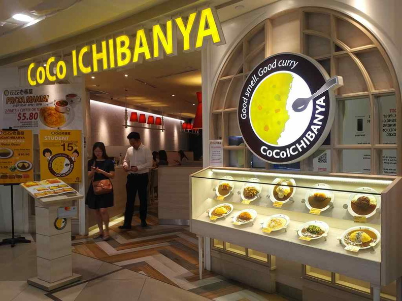 The store front of Coco Curry Ichibanya