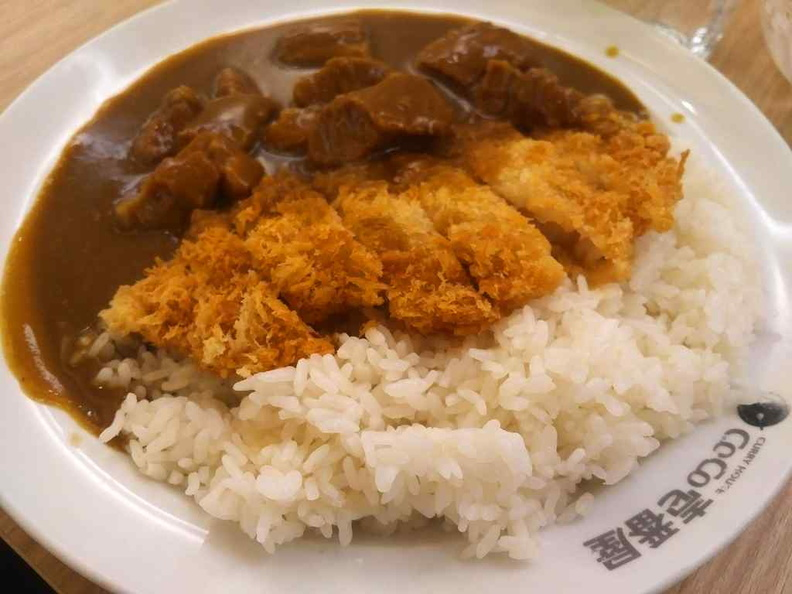 The fried cutlet is what you should visit Coco curry for. It is their signature dish