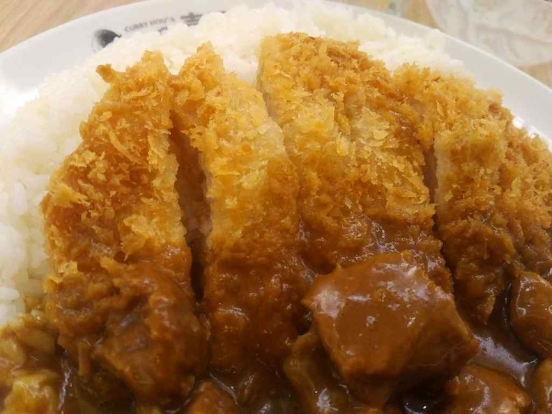 Coco Curry Ichibanya cutlet is crispy and well fried