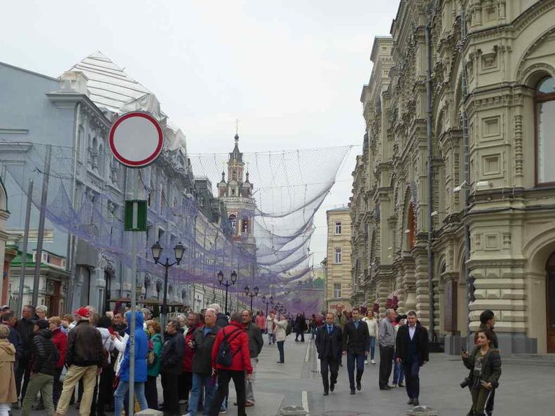 Nikolskaya shopping Street