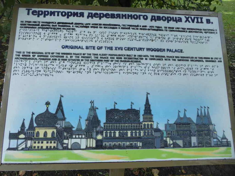How the wooden palace was to be in a stand up mural at the archaeological site