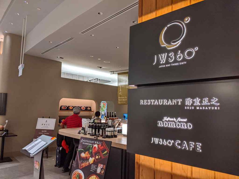 Welcome to JW360 at Changi Jewel