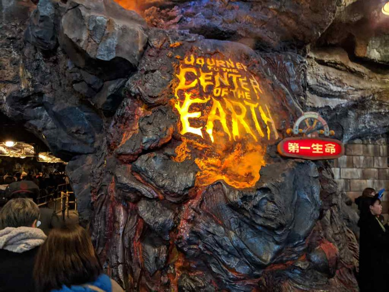 Cool theming to the Journey To The Center Of The Earth ride entrance