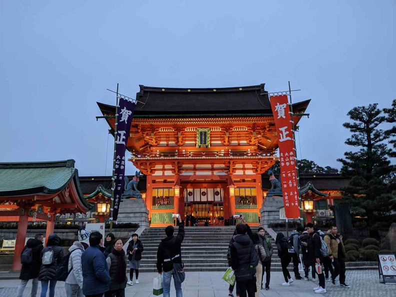 Fushimi Inari Taisha Grand entrance