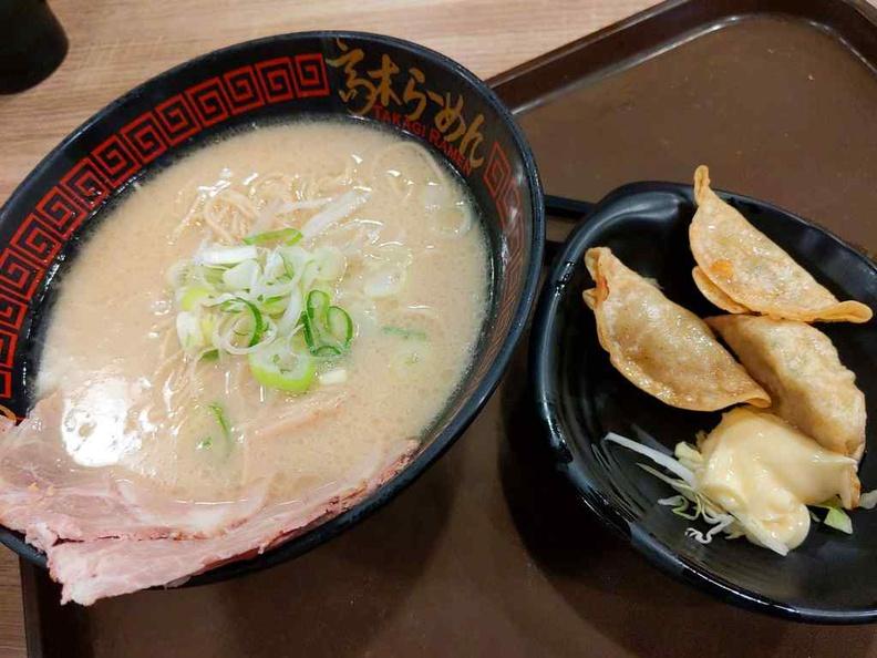 Takagi Ramen Standard Miso Ramen with Gyoza sides