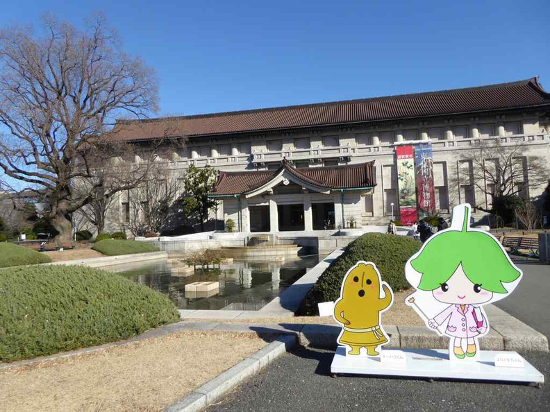 Welcome to the Tokyo National Museum