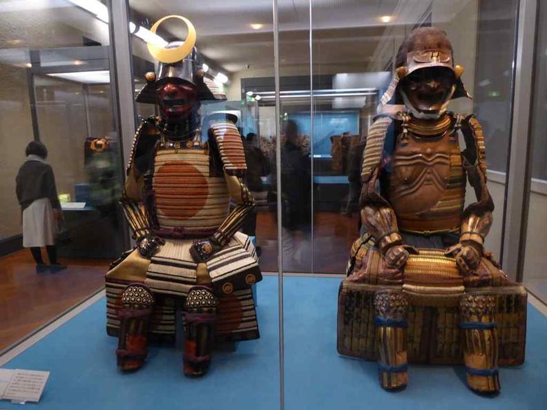 Military Elite Samurai Amour