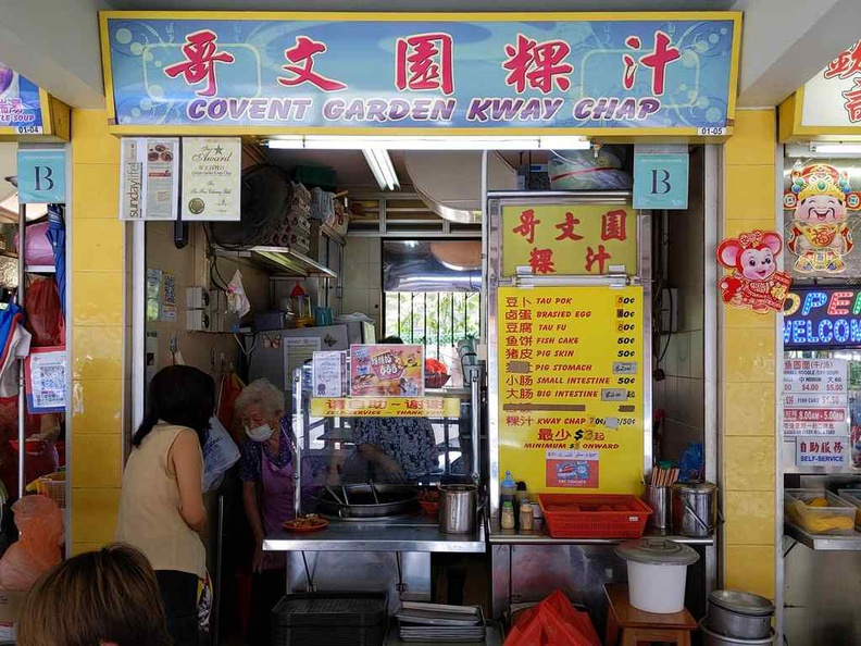 Covent Garden Kway Chap at Havelock Road Food Centre in the flesh