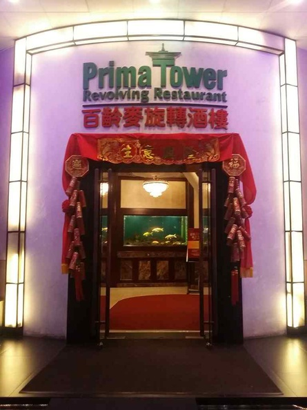 Prima Revolving Restaurant main grand entrance