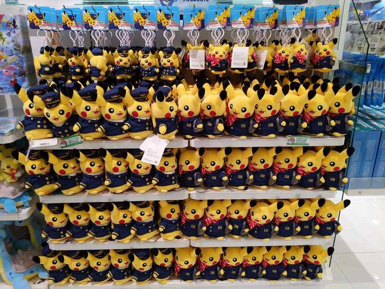 Limited edition wall jewel-pilot Pikachu, got to catch them all