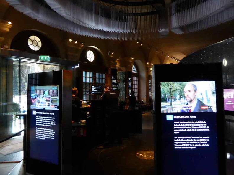 Various informatics displays in the museum grounds