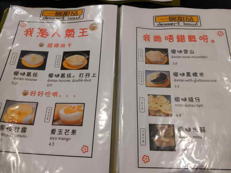 Menu choices, though most would just go for variations of their Durian desserts