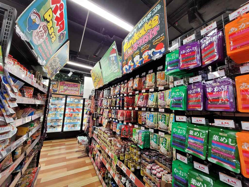 As with every Don Don Donki, it is full of foodstuff