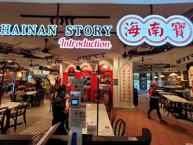 Hainan story branch at Hillion mall