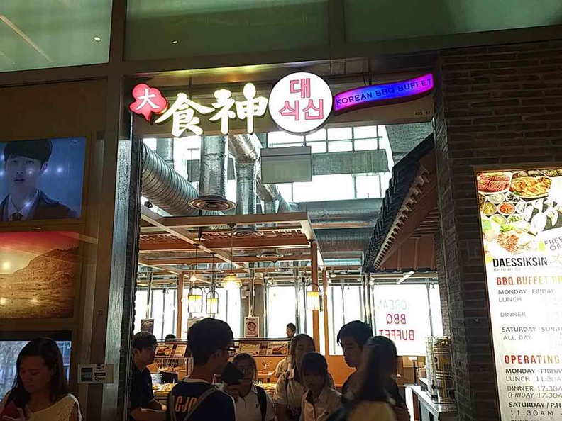 Entrance to Daessiksin Korean BBQ