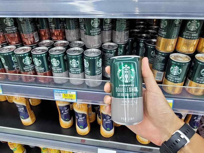 Scarlett Chinese Supermarket Chinese Starbucks canned coffee anyone