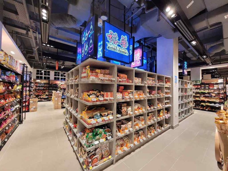 Supermarket offering a variety of foodstuff and snacks on the 4th level