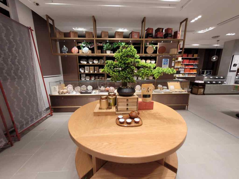 Tea appreciation section, with bonsai touches