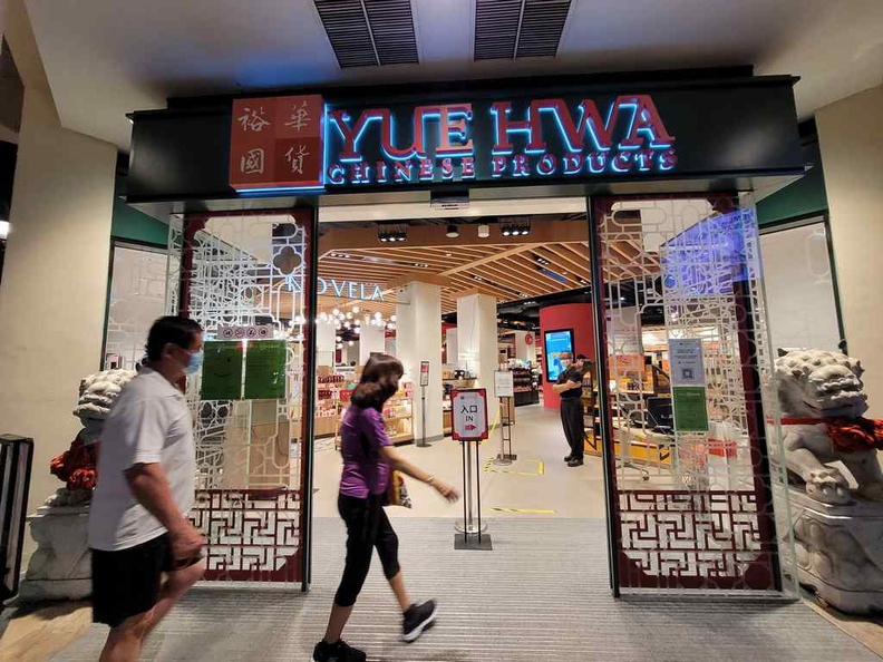 Yue Hua Chinese products storefront main entrance