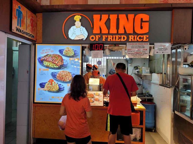 King of fried rice store front at Ang Mo Kio Teck Ghee