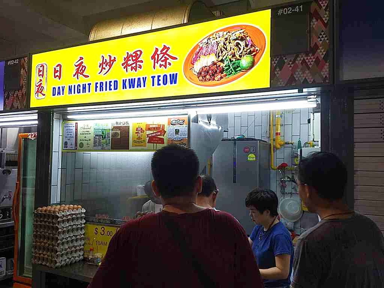 Day Night Char Kuay Teow store front