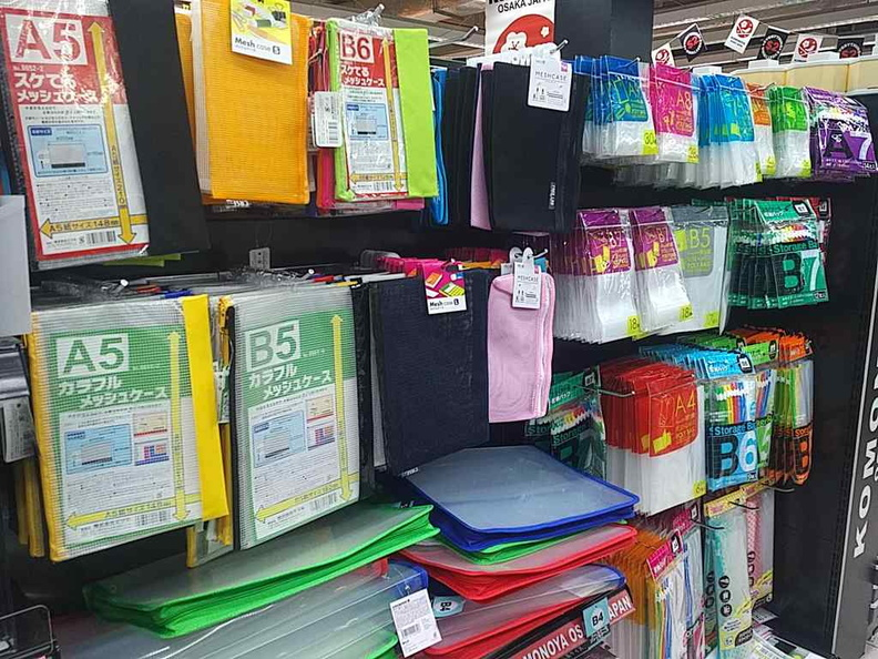 Stationery bags section