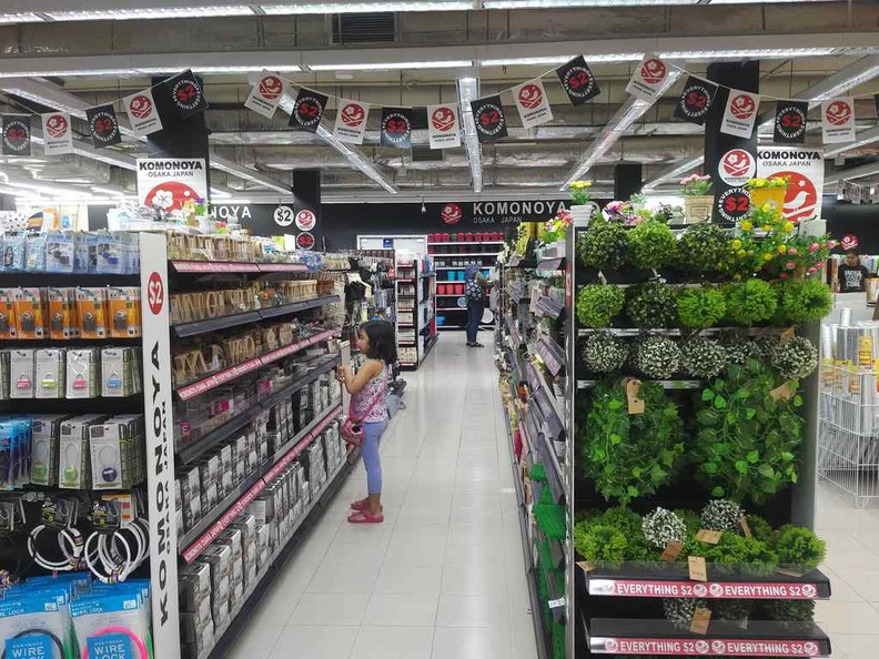 Komonoya section in NTUC extra branch