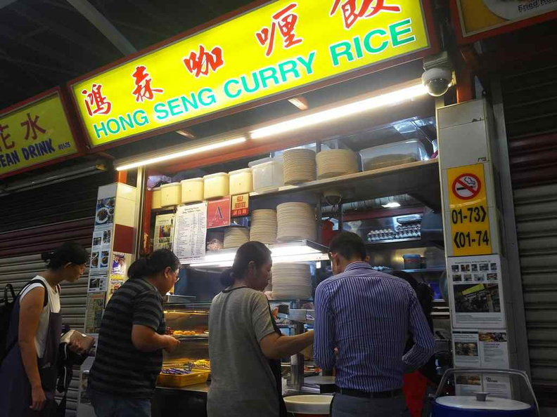 The store front of Hong Seng curry rice