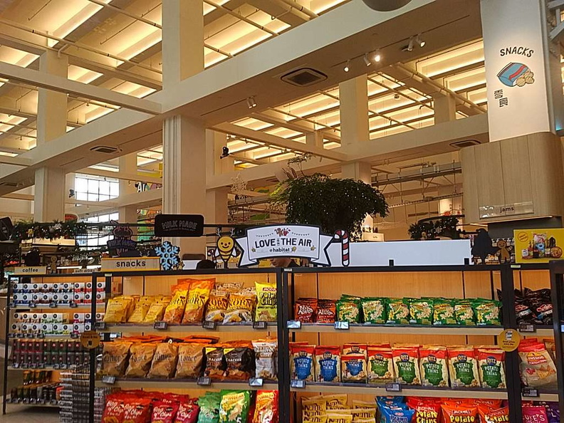The supermarket and dry foods section in the Habitat