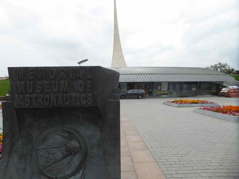 The Museum of cosmonautics by the VNDK metro station