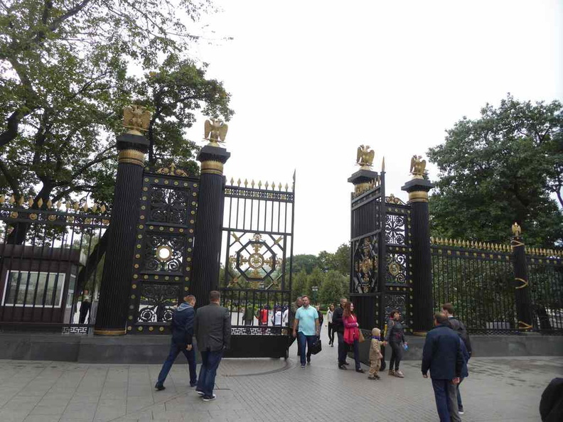 Entrance to the Alexander gardens