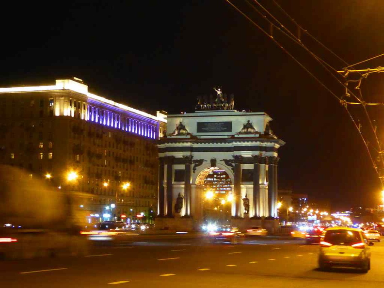 Triumphal Arch at the Victory park entrance. It commemorates Russia's victory over Napoleon