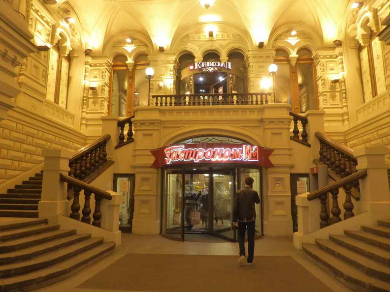 The shopping mall grand front entrance from the Red Square.