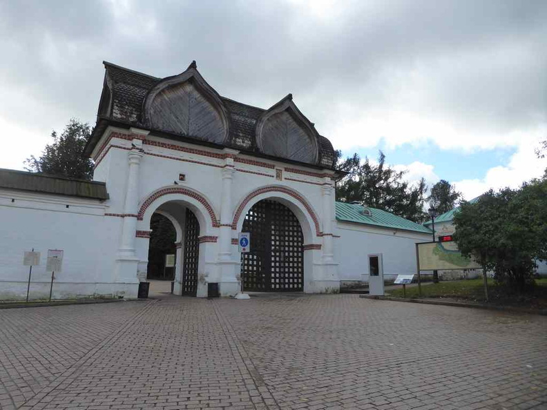 The entrance archway to the grounds of the wooden palace