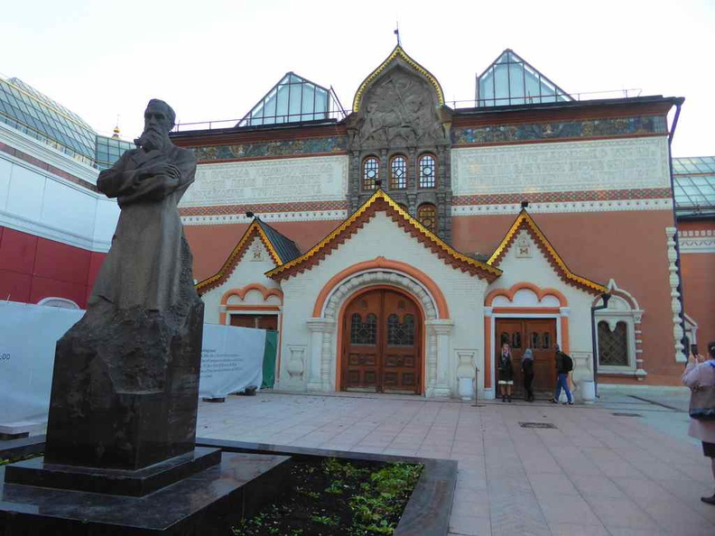 The front courtyard of the Tretyakov Art Gallery