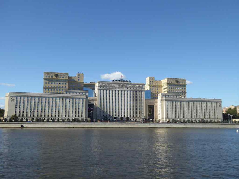 The Ministry of Defence of the Russian Federation from across the Moscow river