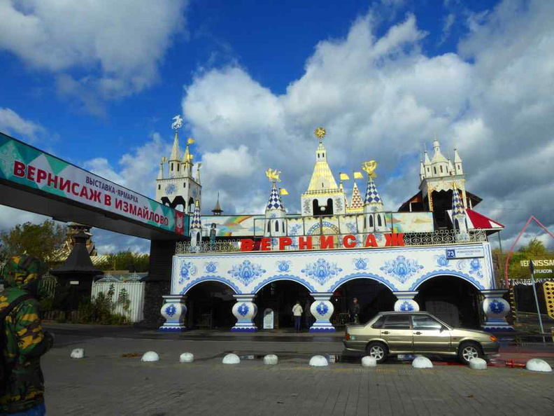 The castle fairy tale entrance of the Izmailovsky Flea Market