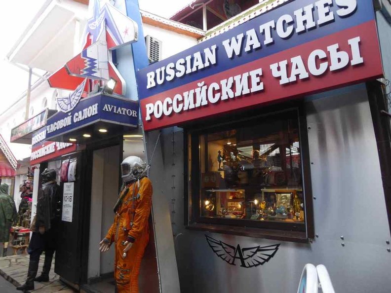 Some of the Quirky souvenir stores, this one is focused on aviation and space items