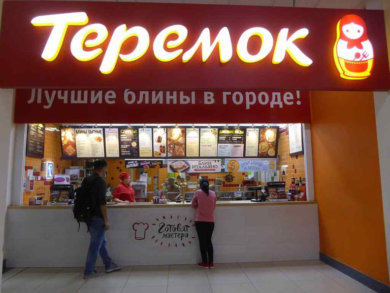 Tepemok is their local fast food franchise several authentic Russian. The taste is bland but worth trying just for the experience