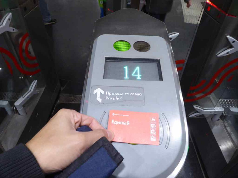 Tapping to enter the turn stiles, it shows you your remaining number of trips on the card. It is a flat rate regardless of distance