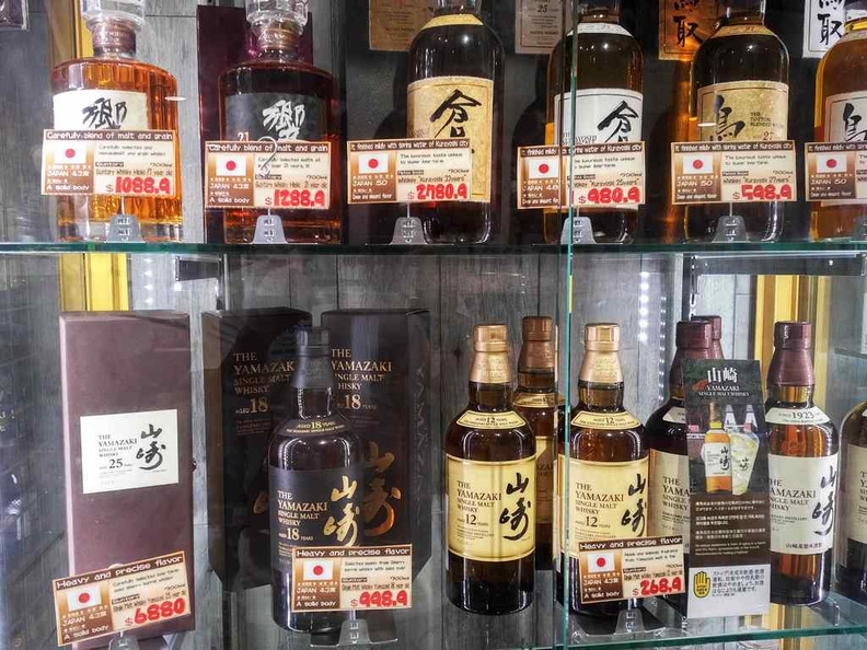 Extensive imported Suntory Japanese whisky
