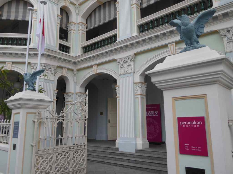 Entrance of the Peranakan museum along Armenian Street