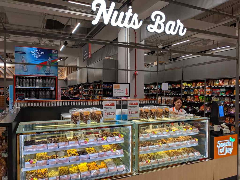 The dedicated nuts bar on the upper floor. There is also another self-help section on the lower basement floor