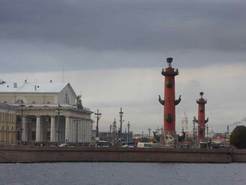 Kolonna columns