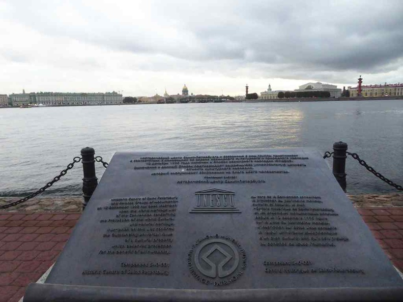 Unesco board on the fortress island looking at the Neva river at downtown St Petersburg