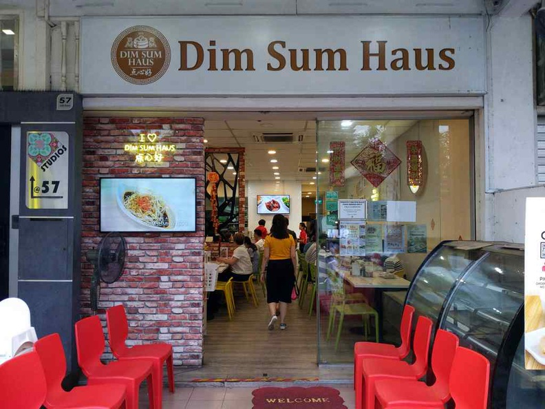 Entrnace of Dim Sum Haus, along Jalan Besar road